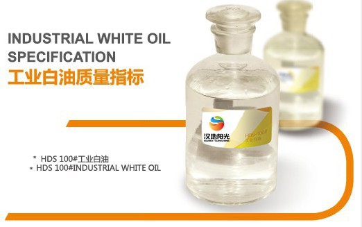HDS-100# Industrial White Oil