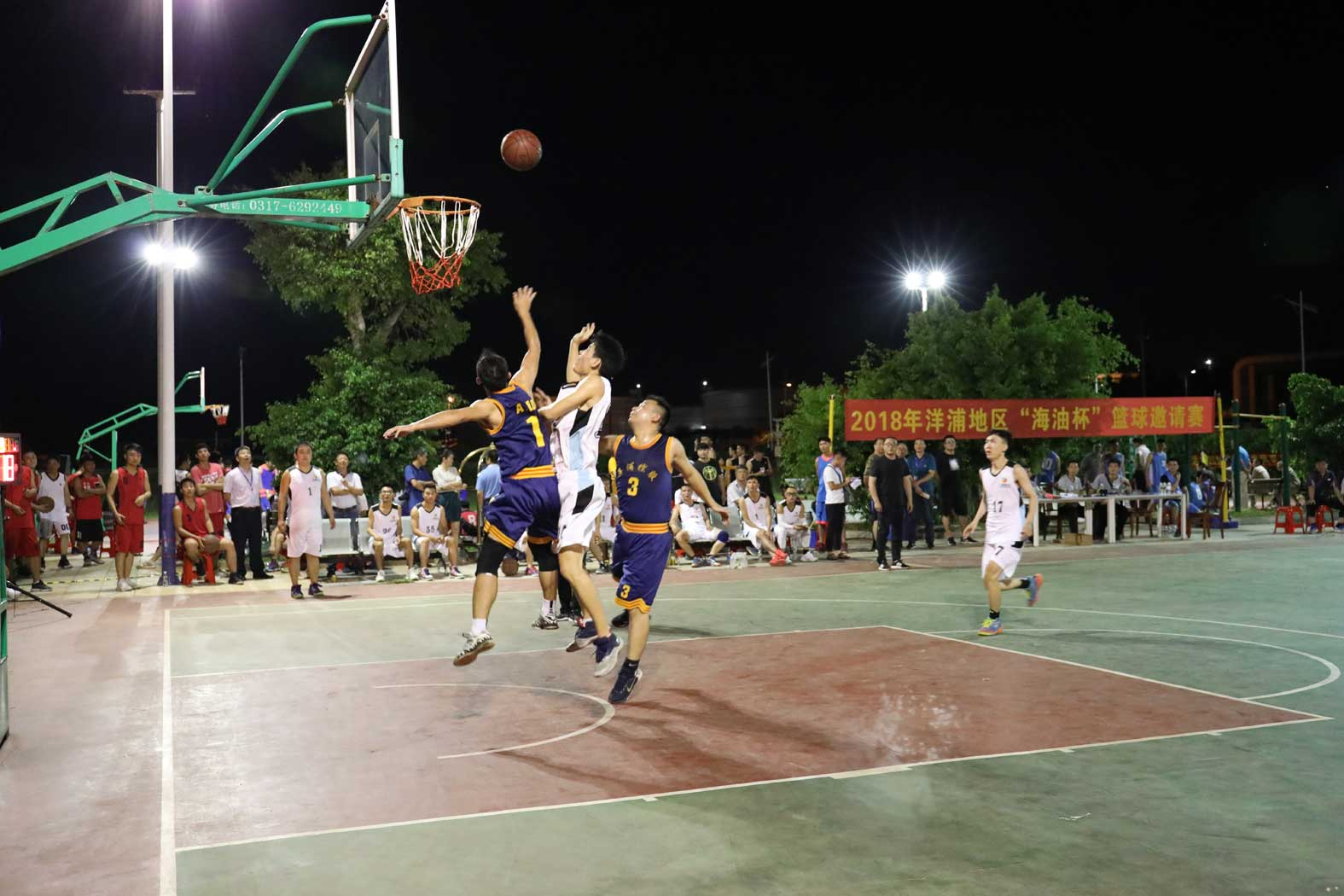 2018中海油篮球杯1.jpg